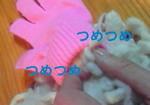 201002032113000_1jpg_4