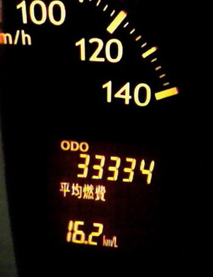 201101171716000
